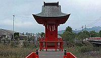 和間神社 大分県宇佐市松崎のキャプチャー