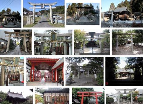 和理比賣神社 広島県世羅郡世羅町本郷のキャプチャー