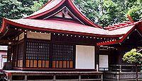 山崎八幡神社 東京都町田市山崎町のキャプチャー
