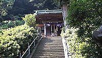 走水神社 神奈川県横須賀市走水のキャプチャー