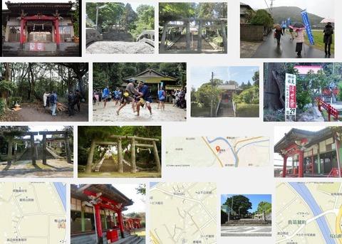 南方神社 鹿児島県枕崎市鹿篭麓町のキャプチャー