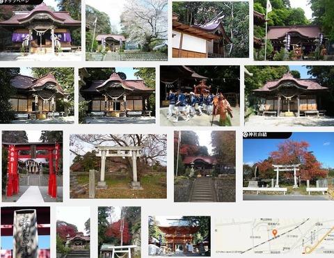 立鉾鹿島神社(福島県いわき市平中神谷字立鉾33)