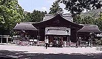 土佐神社 高知県高知市一宮しなねのキャプチャー