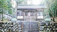 禅定神社 福井県鯖江市尾花町のキャプチャー