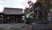 秋田諏訪宮 - 奇祭「竹打ち」、「六郷のカマクラ行事」で知られる神仏習合のない古社