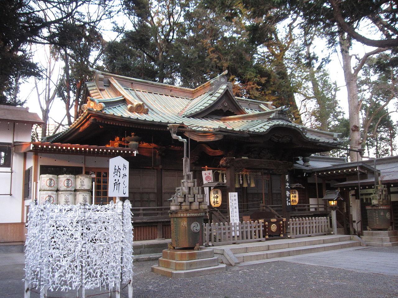 調神社 - Wikipedia
