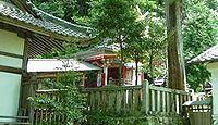 下部神社 奈良県奈良市都祁吐山町