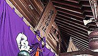 建勲神社(天童市) - 織田信長の子孫が続いた天童の地に、明治期に分祀された神社