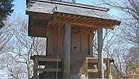 三枝祇神社親宮 - 茨城国造である三枝部連の祖・建許呂命らを祀る加波山三社の一社