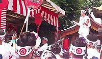 八阪神社 大阪府大阪市北区大淀中のキャプチャー