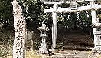 赤淵神社 - 但馬日下部氏の氏神、本殿は室町初期、江戸中期の勅使門が残る式内古社