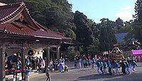 久麻加夫都阿良加志比古神社 石川県七尾市中島町宮前