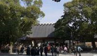 熱田神宮 - 三種の神器の一つ草薙の剣を祀る神社、極めて重要なはずなのに三宮