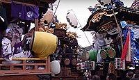 重要無形民俗文化財「川越氷川祭の山車行事」 - 江戸型山車の巡行と、お囃子のキャプチャー
