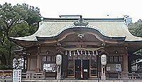 坐摩神社 大阪府大阪市中央区久太郎町のキャプチャー