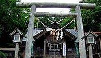 山上大神宮 - 函館鎮座、南北朝期に伊勢を勧請して創祀、土佐の武市半平太の親戚が神職