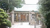 八劔神社 大阪府大阪市城東区鴫野東