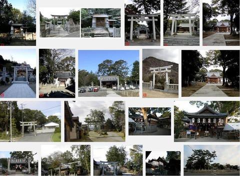 応神社 香川県観音寺市大野原町大野原のキャプチャー