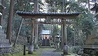 加多志波神社 福井県鯖江市川島町のキャプチャー