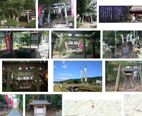 鹿島神社 福島県福島市小田鹿島山のキャプチャー