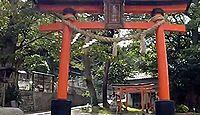 玉岡稲荷神社 京都府舞鶴市西のキャプチャー