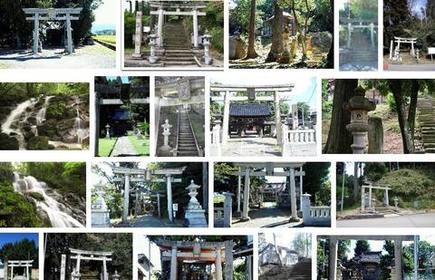 瀧浪神社 石川県能美市長滝町のキャプチャー