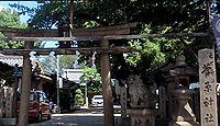 菅原神社 大阪府大阪市平野区加美鞍作のキャプチャー