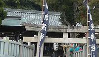 加茂神社 兵庫県洲本市下加茂のキャプチャー