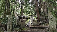 元伊勢「吉佐宮」伝承地の一つである真名井神社(宮津市江尻)