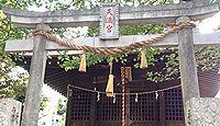 北野神社 東京都目黒区柿の木坂のキャプチャー