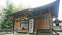 斐伊神社 - スサノヲのヤマタノオロチ退治の場所という伝承が残る氷川神社の元宮?