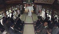 新開大神宮 - 『ラストサムライ』モデル・神風連の変の舞台の一つ、室町期に伊勢を勧請
