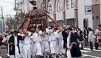 刈田神社(登別市) - 平安期創祀の北海道最古の神社、明治期に刈田嶺・金比羅を合祀