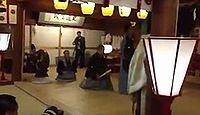 重蔵神社 - 8月の輪島大祭のキリコ祭り、3月に数百年の歴史ある如月祭、朝市通りに産屋