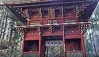 御岩神社 - 『常陸国風土記』に記載がある奥宮と式内社の中宮、徳川光圀の崇敬と三本杉
