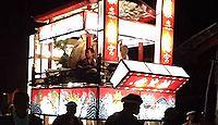 箭根森八幡宮 - 源頼義の悪鬼退治伝承と箭根石のお守り、9月の例大祭は祇園祭の影響も