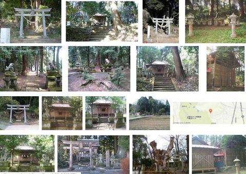 胸形神社 栃木県鹿沼市村井町のキャプチャー