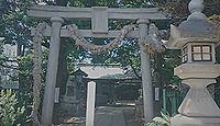 奥澤神社 東京都世田谷区奥沢のキャプチャー