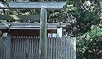 神前神社(伊勢市) - 神宮125社、内宮・摂社 二見でヤマトヒメが恐縮した神を祀る