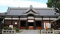 泉井上神社 大阪府和泉市府中町のキャプチャー