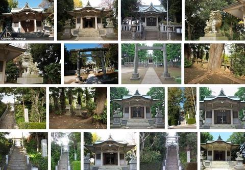 五霊社 神奈川県横浜市戸塚区小雀町のキャプチャー