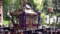 八雲神社 千葉県君津市三直のキャプチャー