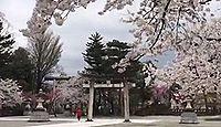 富山縣護國神社 富山県富山市磯部町のキャプチャー