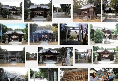 城山神社 香川県坂出市府中町本村のキャプチャー