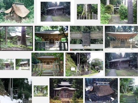 水上八幡神社 山形県鶴岡市水沢楯ノ下のキャプチャー