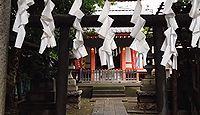 藤神稲荷神社 東京都中野区弥生町のキャプチャー