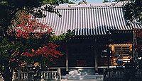 十一明神神社(南あわじ市) - 淡路国総社、淡路廃帝が行宮を造営して特に親拝した古社