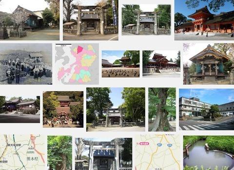 内田八幡宮 熊本県山鹿市菊鹿町下内田のキャプチャー
