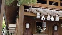 出雲大社沖縄分社 - 参道に多くの狛犬、交通の便が良く、縁結びの神として人気を集める