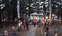 大御食神社 長野県駒ヶ根市赤穂のキャプチャー